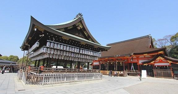 yasaka shrine kyoto jepang