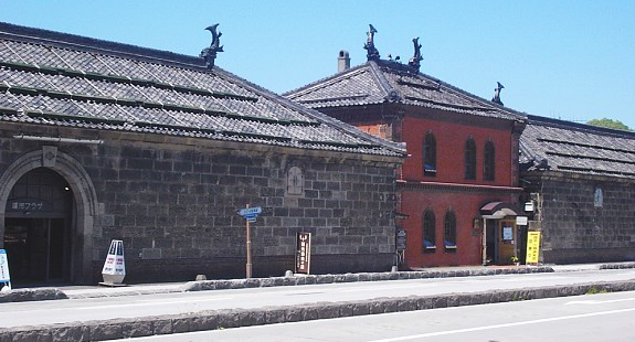 Image result for Otaru Museum sapporo