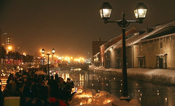 Image result for Enjoy the Otaru Snow Light Path Festival!