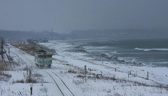 Abashiri Travel Drift Ice Ryuhyo