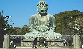 zen buddhism in japan essay