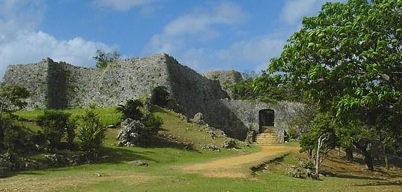 Nakabaru Ruins | Okinawa Hai | Okinawa, Okinawa japan ... |Okinawa Japan Ruins