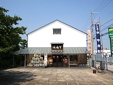 fe4a431439eb Kobe Travel  Sake Breweries in the Nada District
