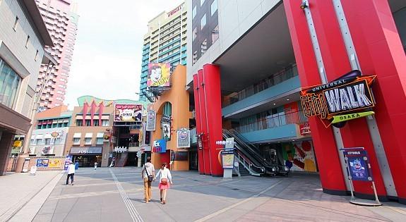 Osaka Travel Universal Studios Japan