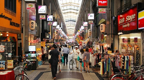 Image result for japan shopping