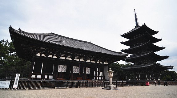 Nara Travel Kofukuji Temple