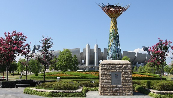 nagano travel olympic facilities