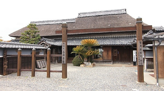 Koka Travel: Ninja House