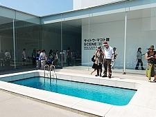 Modern Art Museum Japan Island