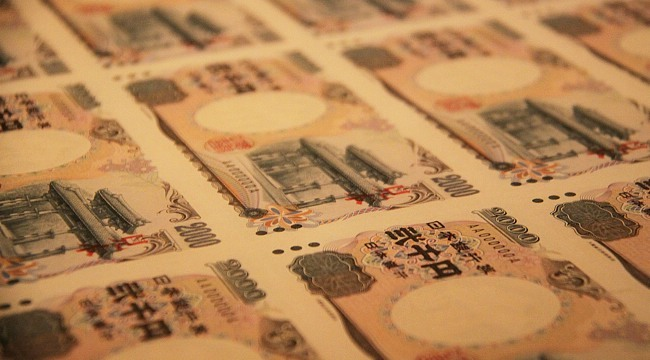 2000 Yen Bills Exist In Very Small Numbers The Market