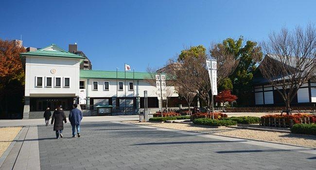 Nagoya Travel: Tokugawa Art Museum