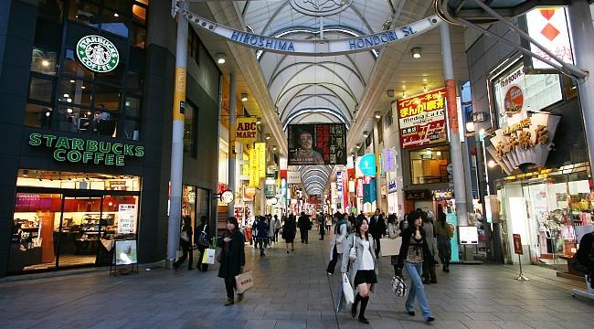 Hiroshima Travel Downtown Hiroshima