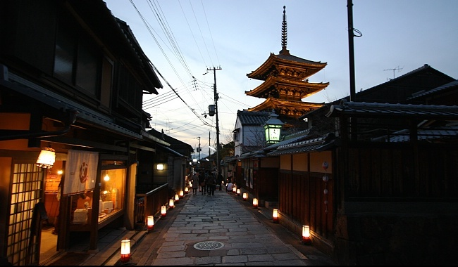 Kyoto Travel Hanatoro