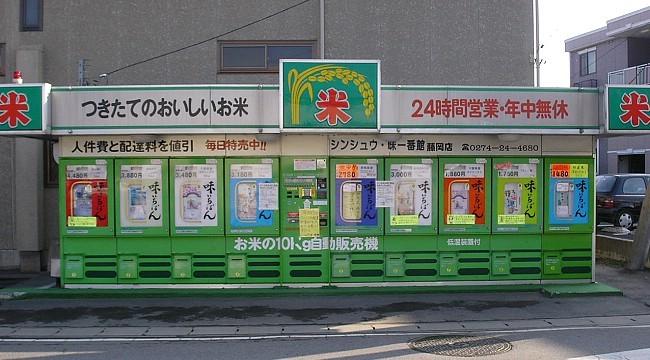 japan vending machine manufacturers