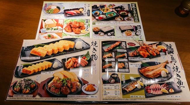 Izakaya - Japanese drinking restaurants