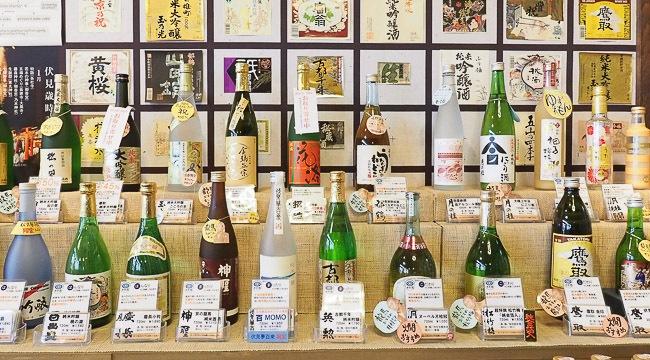 Various Types Of Sake On Display In A