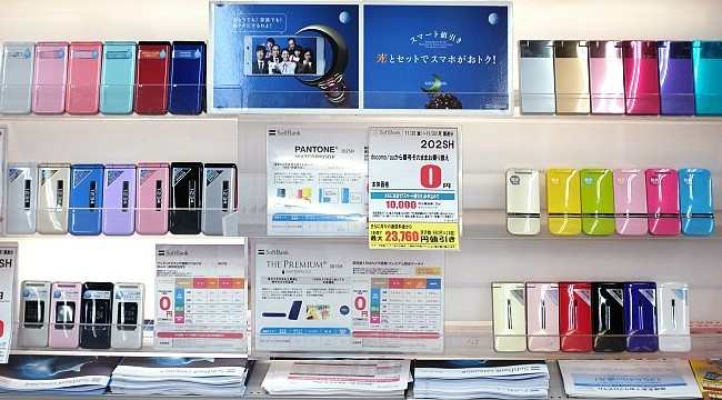 Cell Phones in Japan