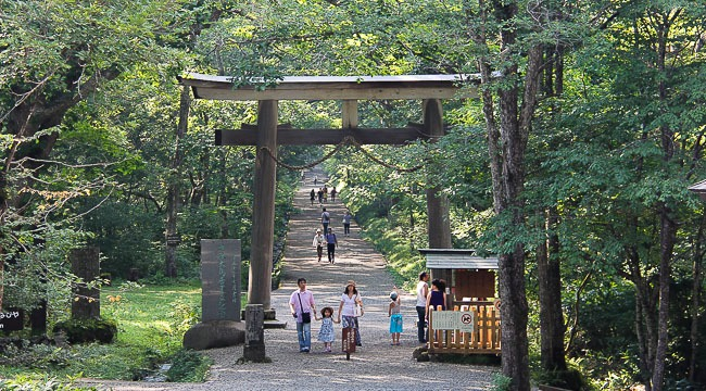 Traveling with Children in Japan