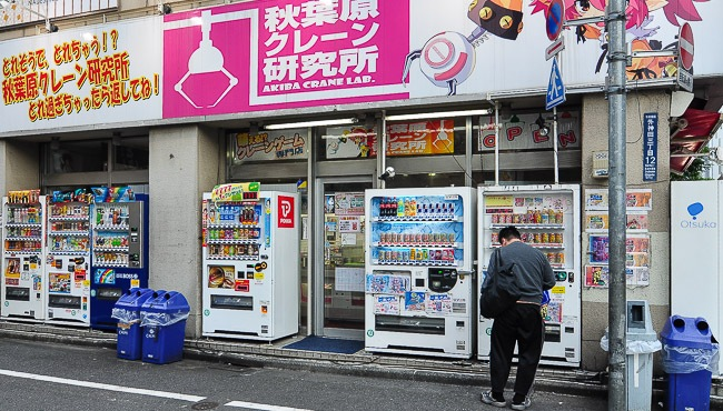English book stores in japan Foto