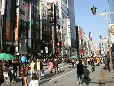 Cái nhìn tổng quan về đất nước mặt trời mọc - Nhật Bản 20