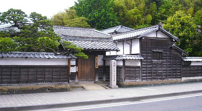 Matsue Travel: Lafcadio Hearn'S Former Residence