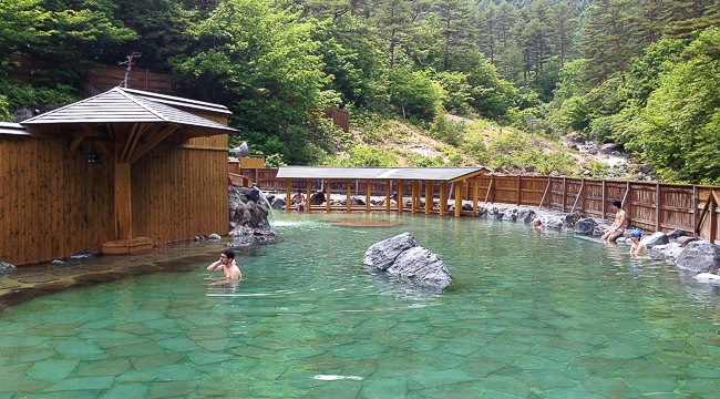 Japan public bath natural bush