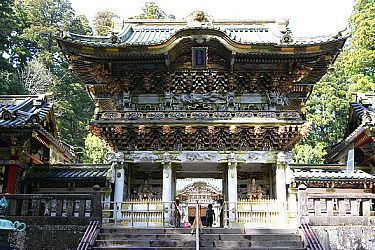 De Nara Hotel