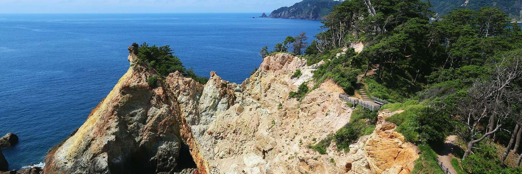 Izu Peninsula (Izu Hanto) Trav...