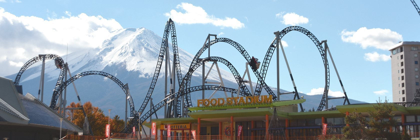Theme parks and amusement parks in Japan